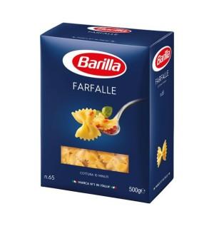 Paste Barilla Farfalle